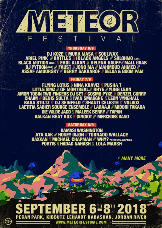 Meteor Festival